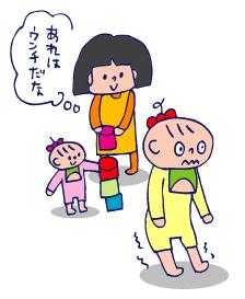 双子を授かっちゃいましたヨ☆-0405ウンチ事件01