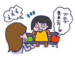 双子を授かっちゃいましたヨ☆-0322服選び04
