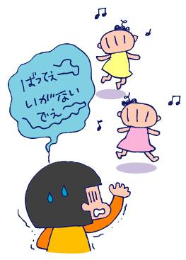 双子を授かっちゃいましたヨ☆-0814おぼん03