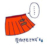 双子を授かっちゃいましたヨ☆-1219ハナコちゃん03