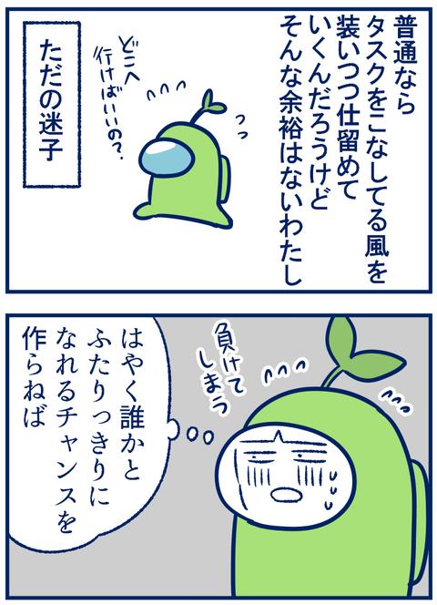 アマガス01