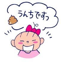 双子を授かっちゃいましたヨ☆-0922うんち02
