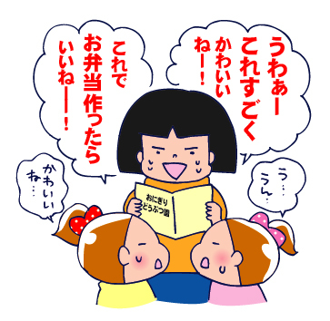 0526お弁当リハ04