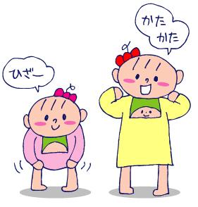 双子を授かっちゃいましたヨ☆-10151歳10ヵ月01