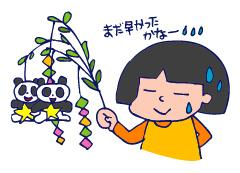双子を授かっちゃいましたヨ☆-0628保育園06