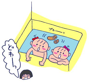 双子を授かっちゃいましたヨ☆-0705ウンチ事件03