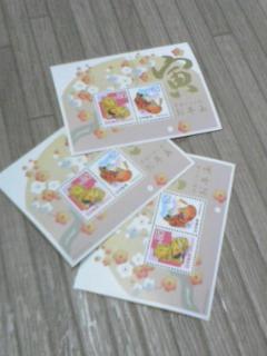 双子を授かっちゃいましたヨ☆-0217切手シート