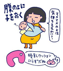 双子を授かっちゃいましたヨ☆-1127妹風邪03