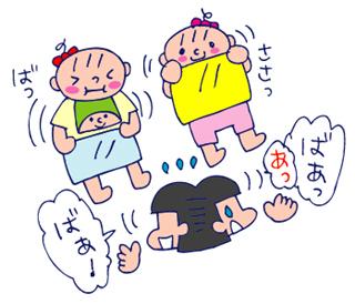双子を授かっちゃいましたヨ☆-0830ばぁ03