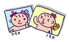 双子を授かっちゃいましたヨ☆-0209写真撮影04