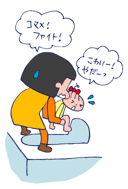 双子を授かっちゃいましたヨ☆-1226和式トイレ04