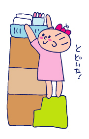 階段式の踏み台なんです。