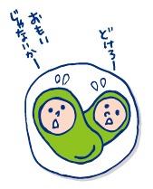 双子を授かっちゃいましたヨ☆-マメ24週