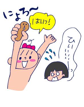 双子を授かっちゃいましたヨ☆-0705ウンチ事件01
