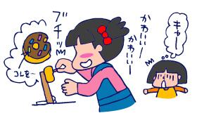 双子を授かっちゃいましたヨ☆-0528ちまちゃんち03