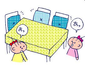 双子を授かっちゃいましたヨ☆-0623新入り03