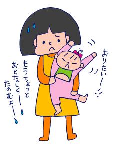 双子を授かっちゃいましたヨ☆-0221人形劇02