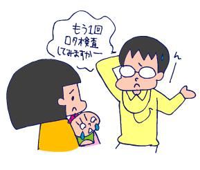 双子を授かっちゃいましたヨ☆-0530ノマメ熱02