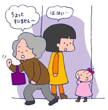 双子を授かっちゃいましたヨ☆-0120トイレ01