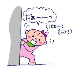 双子を授かっちゃいましたヨ☆-1018ノマメ02