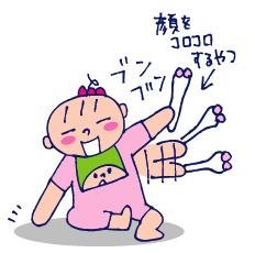 双子を授かっちゃいましたヨ☆-0924座る01