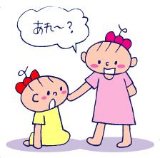 双子を授かっちゃいましたヨ☆-0725ふたご01