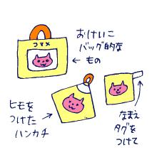 双子を授かっちゃいましたヨ☆-0215保育園03