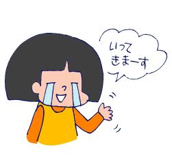 双子を授かっちゃいましたヨ☆-0210一時保育04