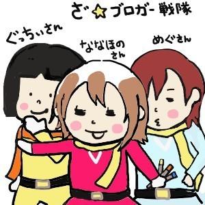 0416花見サイド07