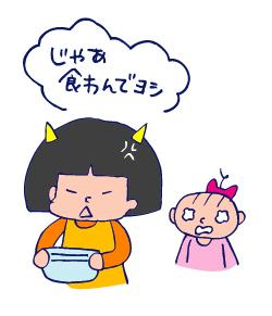 双子を授かっちゃいましたヨ☆-1124カチン03