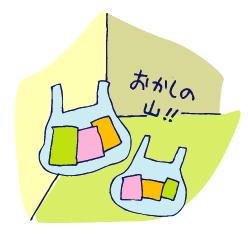 双子を授かっちゃいましたヨ☆-0107お菓子06