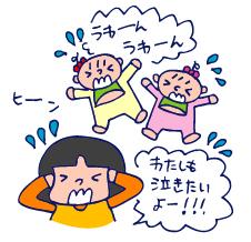 双子を授かっちゃいましたヨ☆-0328ちゃい講演会03