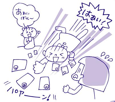 0225かるた02