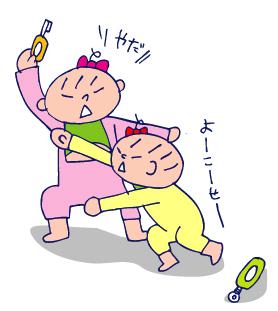 双子を授かっちゃいましたヨ☆-0120ハミガキ03