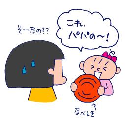 双子を授かっちゃいましたヨ☆-1014の!03