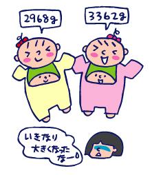 双子を授かっちゃいましたヨ☆-0129母乳外来02