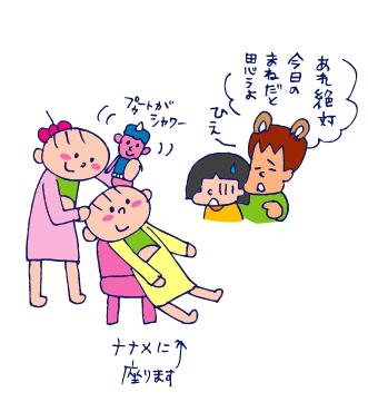 双子を授かっちゃいましたヨ☆-0326散髪03