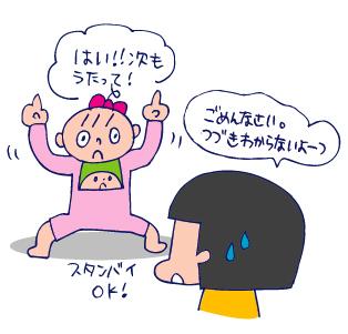 双子を授かっちゃいましたヨ☆-0607みせすぎ03