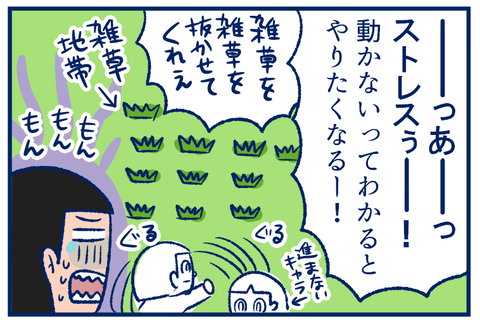 久々あつ森05