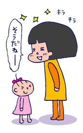 双子を授かっちゃいましたヨ☆-0709カーポート03