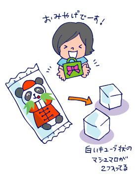 双子を授かっちゃいましたヨ☆-0930ましゅまろ01