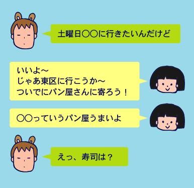 0702くまさん02