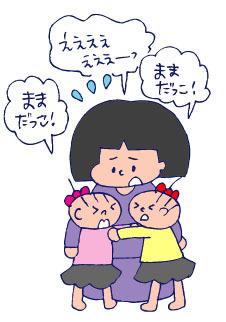 双子を授かっちゃいましたヨ☆-0408入園式03