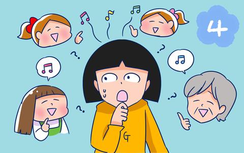 卒業ソングは何を歌う? 最近の保育園事情【ウーマンエキサイト更新】