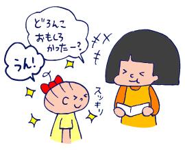双子を授かっちゃいましたヨ☆-0722どろんこ04