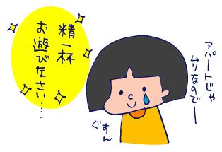 双子を授かっちゃいましたヨ☆-1007実家にて03