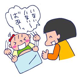 双子を授かっちゃいましたヨ☆-0830ばぁ02