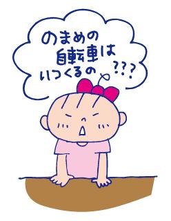 0710七夕の結果01