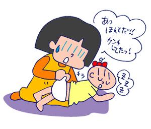 双子を授かっちゃいましたヨ☆-0716嗅覚02