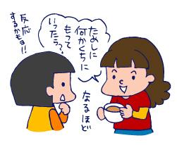 双子を授かっちゃいましたヨ☆-0602離乳食01